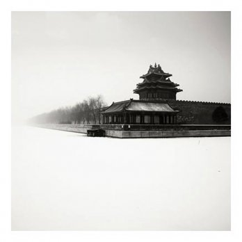 Outside of Forbidden City - Beijing, China