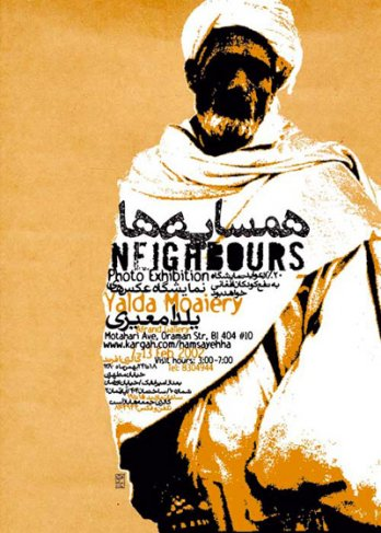 Reza Abedini_Neighbours