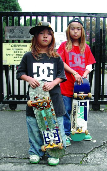 Fashion V Sport/Kids Skate boarders